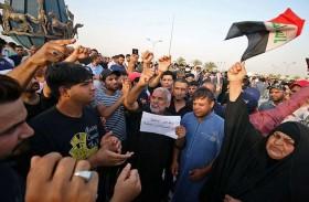 بغداد تساند البصرة.. ودعوات لموجة جديدة من المظاهرات