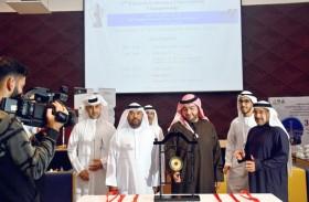 أحمد الشرقي يفتتح بطولة الفجيرة الدولية للقدرة الشطرنجية