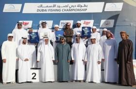 الغيلاني بطلا لمنافسات فئة الكنعد ضمن الجولة الأولى لبطولة دبي لصيد الأسماك