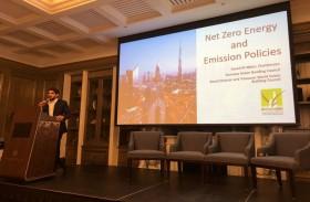 سعيد العبار: الإمارات تمضي قدماً نحو تحقيق التزامها بالأبنية ذات الانبعاثات الكربونية الصفرية