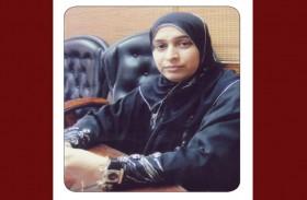مريم عبد الله المطروشي: •أثبتت المرأة الإماراتية جدارتها في كل المجالات