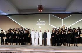 عبدالله بن زايد يشهد حفل تخريج الدفعة الثانية من طلبة أكاديمية الإمارات الدبلوماسية