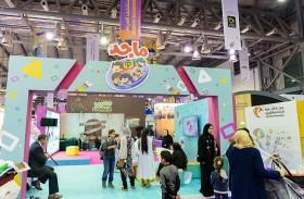 أبوظبي للإعلام تشارك في مهرجان الشارقة القرائي للطفل