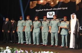 شرطة رأس الخيمة تفوز بجوائز التميز الحكومي