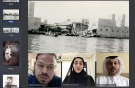 مركز جمعة الماجد ينظم جلسة حوارية بعنوان أرشيف الصور..ذاكرة الحياة