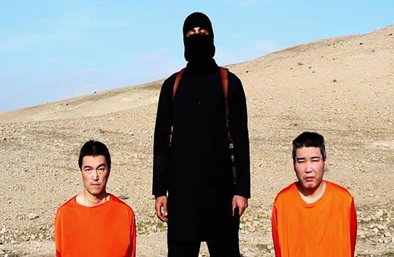 وثيقة قانونية لليابان تستبعد توجيه ضربة لداعش