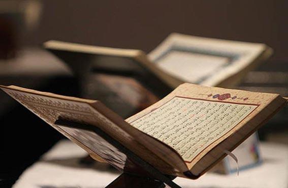 هدي القرآن