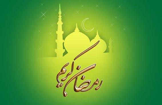 أوراق رمضانية