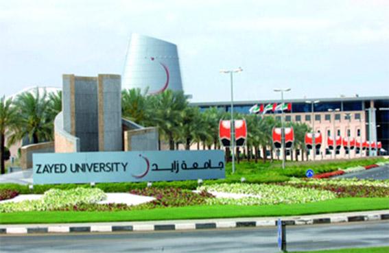 111 عضوا جديدا ينضمون لهيئة التدريس بجامعة زايد بفرعيها في أبوظبي ودبي